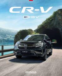 CR-V Hybrid 2021