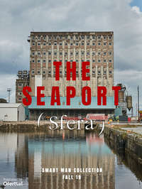 The Seaport
