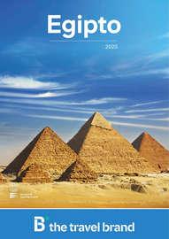 Egipto 2020