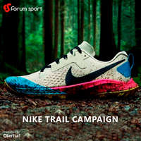 Nike Trail Campaign