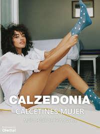 Calcetines mujer. Must have de primavera
