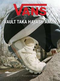 Vault Taka Hayashi AMZN