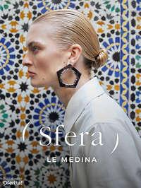 Le Medina