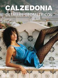 Detalles geométricos