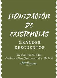 Liquidación de existencias