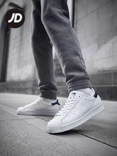 Tener cuidado de Boutique en ligne comprar Comprar Zapatillas adidas barato en Las Rozas de Madrid - Ofertia