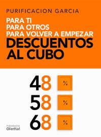 Descuentos al cubo