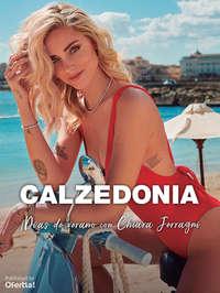 Días de verano con Chiara Ferragni