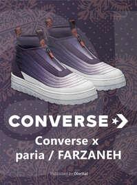 Converse x paria : FARZANEH