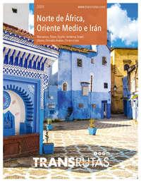 Catálogo Norte de África, Oriente Medio e Irán 2020