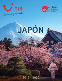 Japón 2019-2020